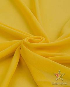 Шифон однотонный Жовтий