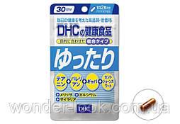 DHC комплекс для сна Япония