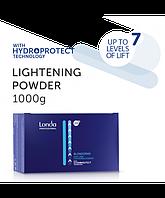 Пудра для осветления волос Londa Blonding Powder 1000 г, фото 1