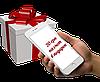 Даруємо 20 грн на мобільний за позитивний відгук