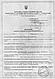 """Набор ареометров (спиртометров) АСП-3 + Цилиндр мерный 100 мл. + """"ПОПУГАЙ"""" (ТУ) (Украина), фото 10"""