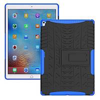 Чехол Armor Case для Apple iPad Pro 9.7 2016 Blue
