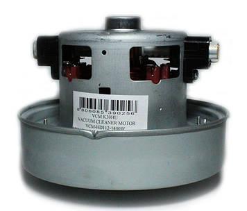 Двигатель для пылесоса Samsung 1400 Вт VCM K-30HU
