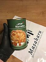 Гриби Намеко, Mushrooms Nameko JNP 400гр