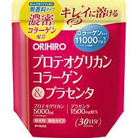Orihiro Collagen Placenta Щільний колаген з плацентою і протеогликанів на 30 днів застосування