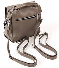 Женский рюкзак. Молодежные сумки. Кожаный портфель. С207-2