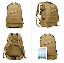 Рюкзак штурмовой Assault Backpack 3-Day 35L, фото 3