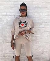 Стильний жіночий костюм з футболкою і велосипедками (Норма), фото 2