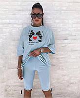 Стильний жіночий костюм з футболкою і велосипедками (Норма), фото 6