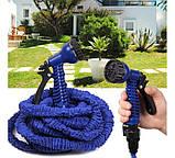 Садовый шланг для полива 22,5 метров Magic hose + распылитель. Саморастягивающийся шланг, фото 7