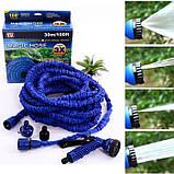 Садовый шланг для полива 22,5 метров Magic hose + распылитель. Саморастягивающийся шланг, фото 2
