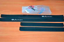 Молдинги порога LANOS пластиковые KLIMEK (KLIMEK)