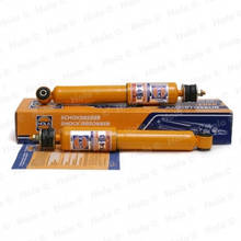 Амортизатор ВАЗ-2121 передний газ HOLA (2121-2905402) - HOLA