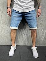 Модные мужские джинсовые шорты синего цвета на лето Турция (синие)