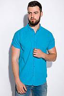Рубашка 511F017 цвет Бирюзовый