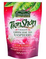 Чай Тянь Шань Малина (зеленый) 70 г.