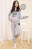 Костюм женский 167R21-1 цвет Серый