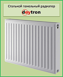 Стальной радиатор Deytron класс 11  500H х2000L б. п.