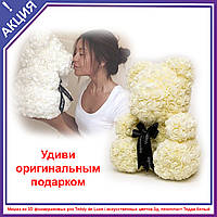 Мишка 40 см с коробкой из 3D фоамирановых роз Teddy de Luxe / искусственных цветов 3д, пенопласт Тедди белый, фото 1