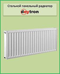 Стальной радиатор Deytron класс 11  300H х 1000L б. п.
