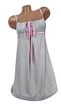 Ночнушка в роддом для беременных и кормящих мам