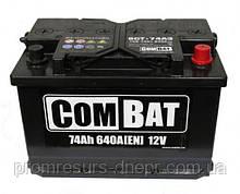 6CT-100Аз COMBAT