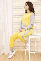 Костюм женский 167R7-1 цвет Серо-желтый