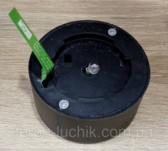 Светильник включается автоматически при наступлении сумерок. Время зарядки - 6-8 часов при дневном свете.