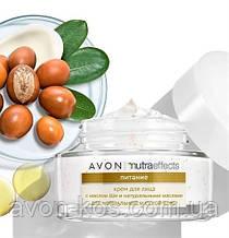 """Питательный  крем для лица Avon Nutra Effects """"Питание"""" (50 мл)"""