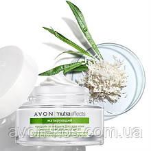 """Матирующий дневной крем для лица""""Контроль жирного блеска кожи"""",  Avon Nutra Effects  50 мл  SPF 20"""
