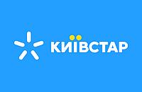 """Киевстар безлимитный тариф""""Smart+"""", 225 грн./мес."""