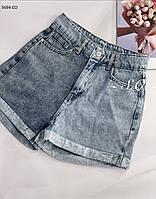 Шорты джинсовые женские 5694 СО