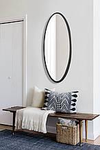 Овальное ростовое зеркало, черное 1300х600 мм