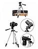 Трипод тренога штатив для телефона и камеры dk-3888 с пультом bluetooth, фото 6