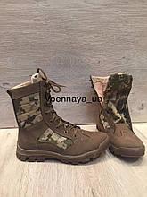 Берцы Рабочие ботинки с камуфляжными вставками