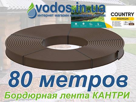 Садовый Бордюр Кантри пластиковый Б-8000.2.11-ПП Бордюрная лента, Экобордюр - Коричневый (бухта 80 метров), фото 2