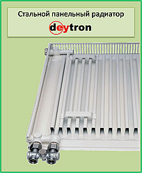 Сталевий радіатор Deytron клас 33 500H х 1600L н. п.