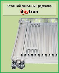 Сталевий радіатор Deytron клас 33 300H х 400L н. п.