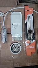 Комплект Днат 250W Дроссель 250w + ИЗУ + лампа 250w