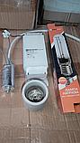 Комплект Днат 250W Дроссель 250w + ИЗУ + лампа 250w, фото 2