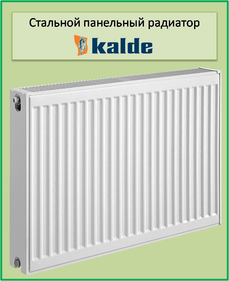 Стальной радиатор Kalde боковое подключение 22k 500*2000