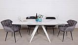 Стол обеденный COVENTRY керамика белый 130/200*89.5 Nicolas (бесплатная доставка), фото 4