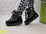 Зимние мунбутсы луноходы Moon boots черные Калифорния 36/37 р. (815), фото 3