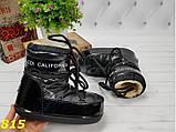 Зимние мунбутсы луноходы Moon boots черные Калифорния 36/37 р. (815), фото 6
