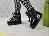 Зимние мунбутсы луноходы Moon boots черные Калифорния 36/37 р. (815), фото 7