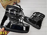 Зимние мунбутсы луноходы Moon boots черные Калифорния 36/37 р. (815), фото 8