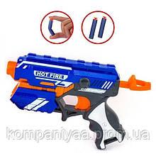 Детский игрушечный бластер на поролоновых пулях 7036 (Синий)
