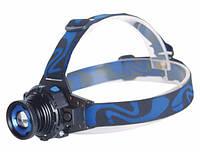 Ліхтарик на лоб TRAVEL акумулятор 400mAh
