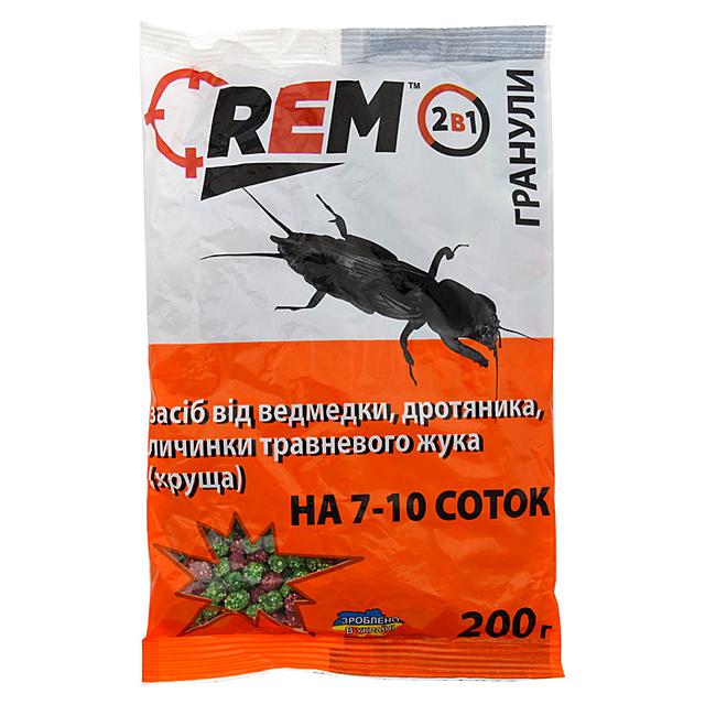 Инсектицид REM 2 в 1 гранула, от медведки (200г.)