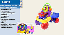 Игровой центр каталка-ходунки,батар.,муз.,свет.,в кор. 57,5*40*19,5см /4-2/